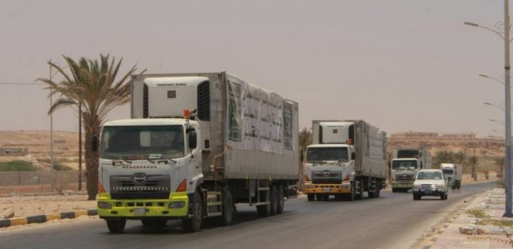Government expresses concern over Houthi militia detention of UN's humanitarian relief trucks