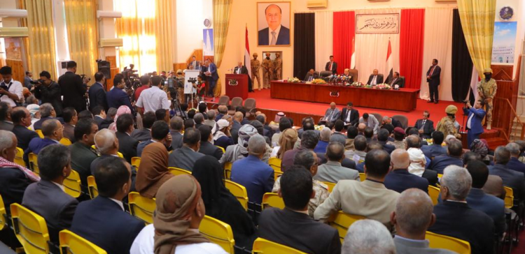 Political forces launch national coalition supportive of restoring legitimacy & ending Houthi coup