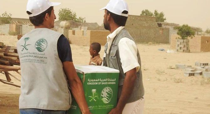 KSrelief team discusses Yemen livelihood project