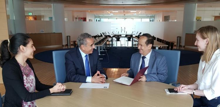 Invitation to President Hadi to participate in WFCP