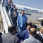 Hadhramout governor receives MPs and ministers