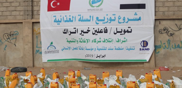 1500 displaced families receive food aids in Marib