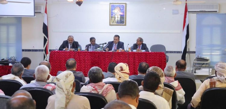 Prime Minister meets local officials in Sayoun