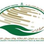 KSrelief distributes food aid in several provinces