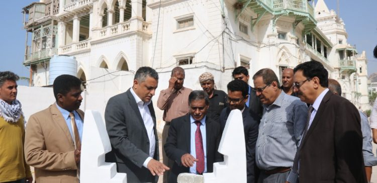 Hadramout's Museum, al-Ghowizi bastion to be repaired