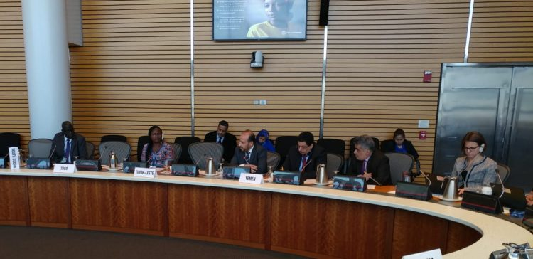 Yemen participates in World Bank meetings in Washington