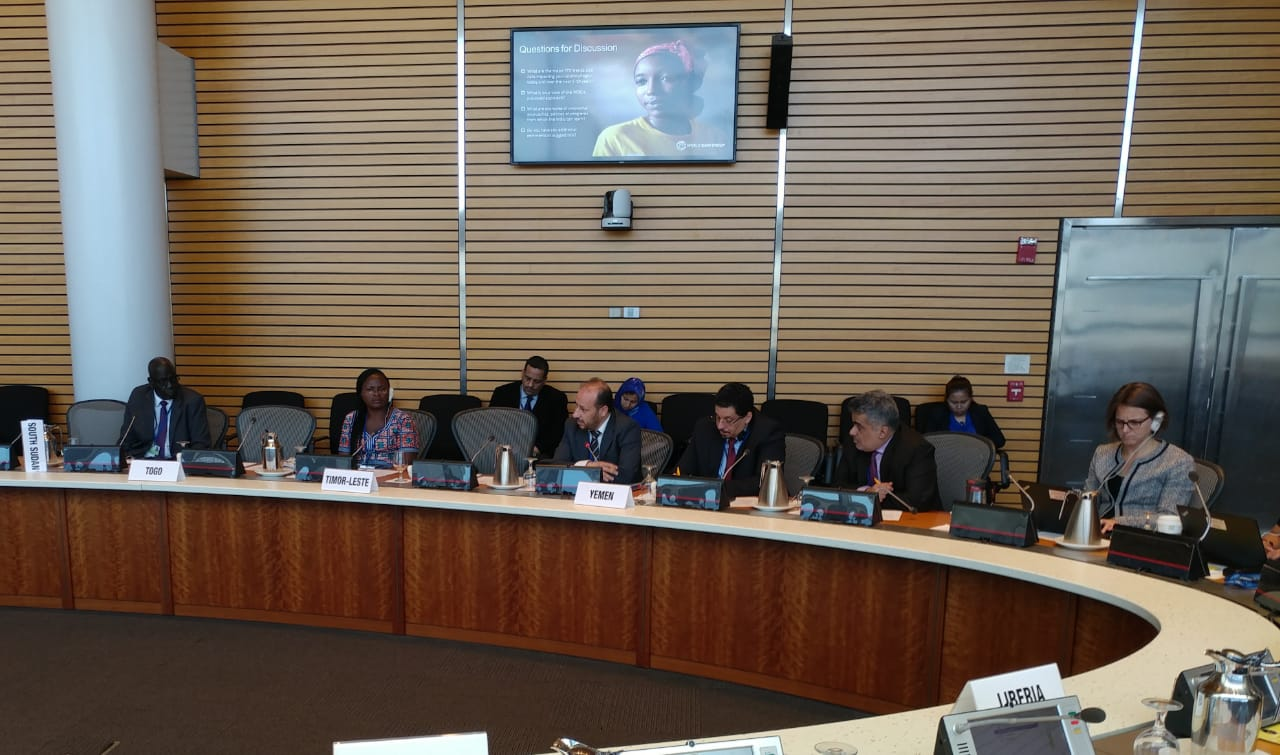 SeptemberNet | Yemen participates in World Bank meetings in