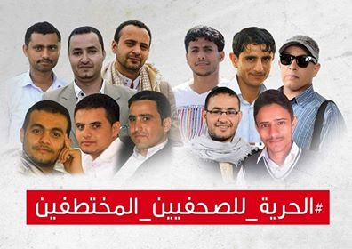 Unions demands immediate release of journalists abducted by Houthi militia