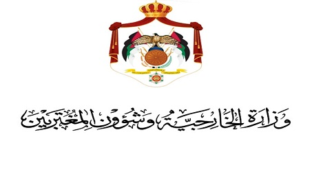 Jordanian foreign ministry condemns ongoing Israeli violations against al-Aqsa mosque