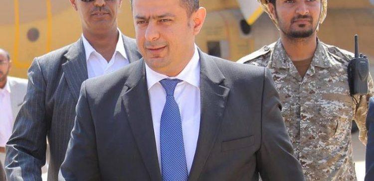 Prime Minister flies to Kenyan capital Nairobi