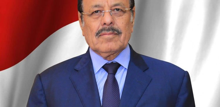 VP conducts telephone call to governor of Socotra Archipelagos