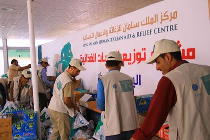 KSrelief's Iftar meals distribution in 6 provinces