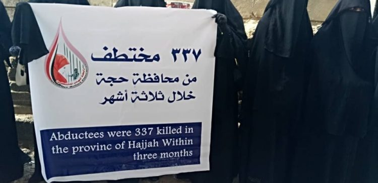 Mothers decry brutally killing two abductees under torture in Houthis' prisons