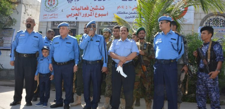 Arab Traffic Week kicks off in Aden