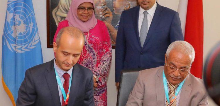 Cooperation agreement between Yemen, UN-Habitat signed in Kenyan