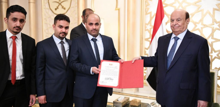 President Hadi grants martyr Maj. General Azendani bravery decoration