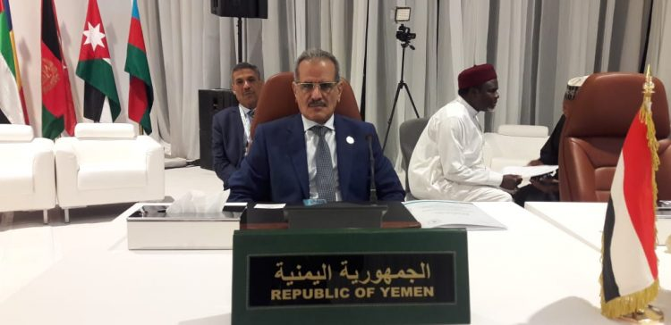 Yemen attends launching of ISECO conference