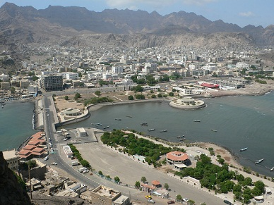 On the 4th memory of Houthis defeat in Aden