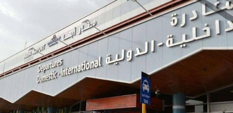 Civilian killed, seven wounded by Houthi militia attack on a Saudi civil airport