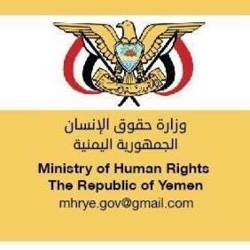Human Rights Ministry condemns Houthi death sentences against abductees