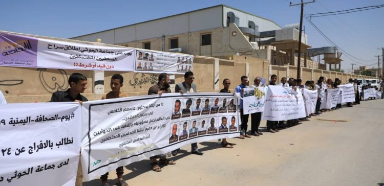 Yemeni journalists demand release of kidnapped journalists in Houthi militia's prisons