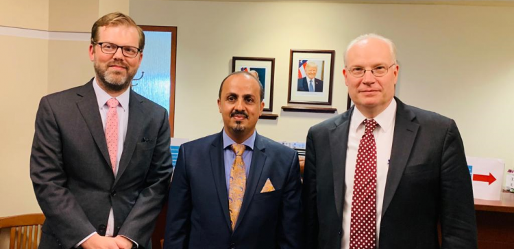 Info. Minister calls on US administration to designate Houthis terror group