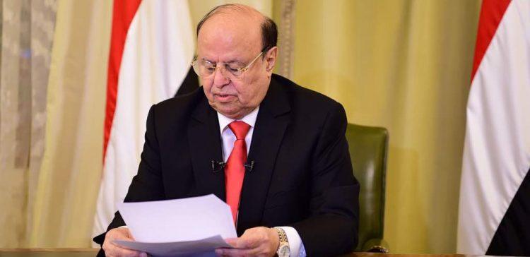 President Hadi: We reiterate adherence to the Yemeni Revolution's principles
