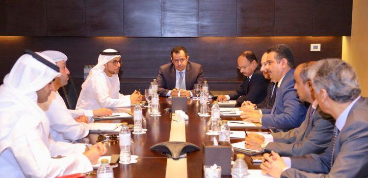 Yemeni-Emirati talks about development projects in Yemen