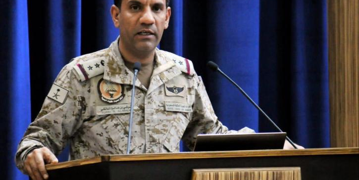 Coalition: Houthis launch ballistic missile from Sana'a University campus