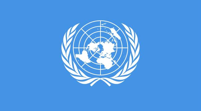 United Nations: Terrorist Attack on Abha Airport Poses Threat to Regional Security