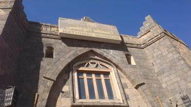 First phase of renovating National Museum in Taiz launched