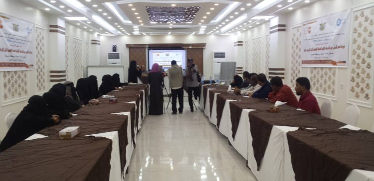 Hadhramout Health workers take reproductive health training course in Aden
