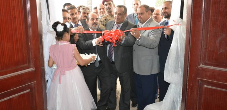 Justice Minister opens rehabilitated appeals court in Aden