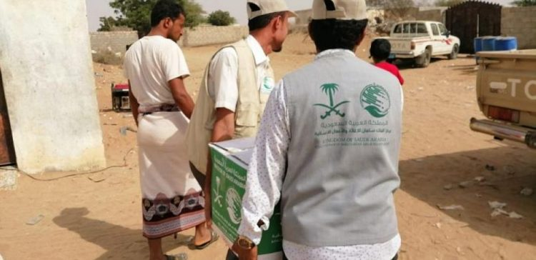 KSrelief distributes food aid to IDPs in Hajjah