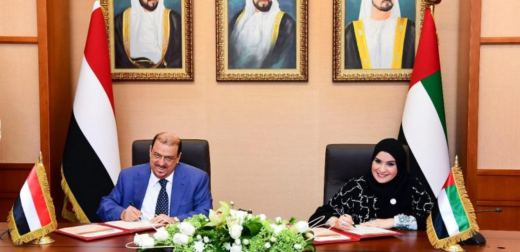 Yemen's Parliament, UAE's Federal Council sign cooperation agreement