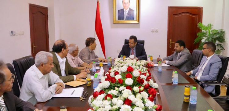 PM, Parliament committee discuss lower atmosphere affects