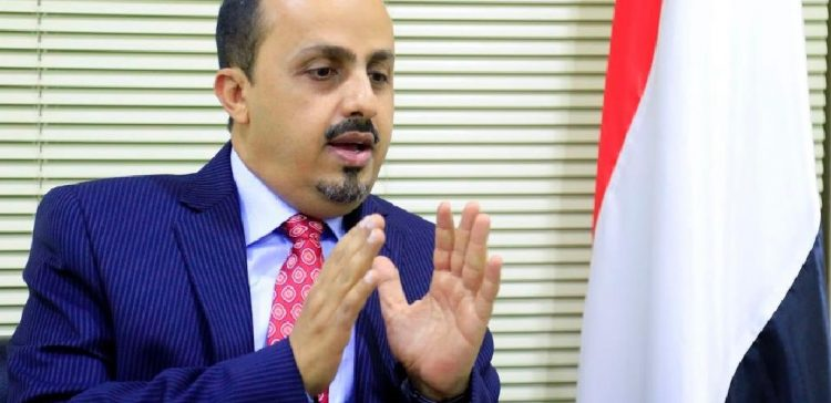 Info. Minister calls for banning export weapons to Houthi militia