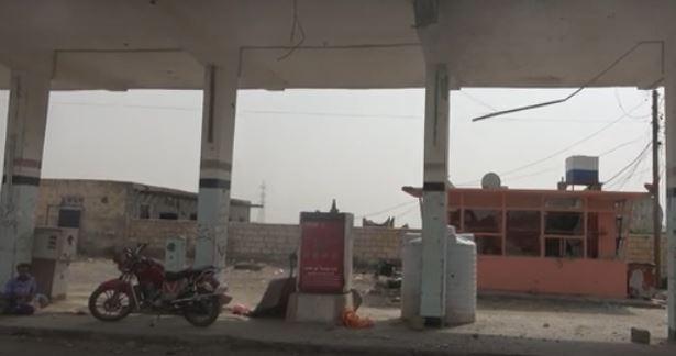 Houthi rebels bomb fuel station in Hodeida