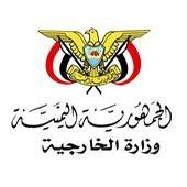 Foreign Ministry welcomes US statements regarding STC rebellion