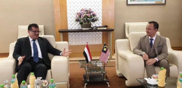 Yemen, Malaysia discuss educational cooperation