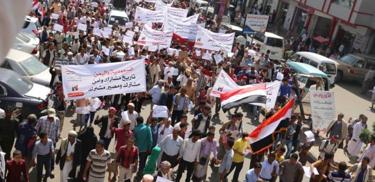 A big protest in Taiz denounces Houthi militia's coup