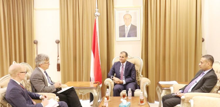 Vice FM, Belgium Ambassador discuss developments in Yemen