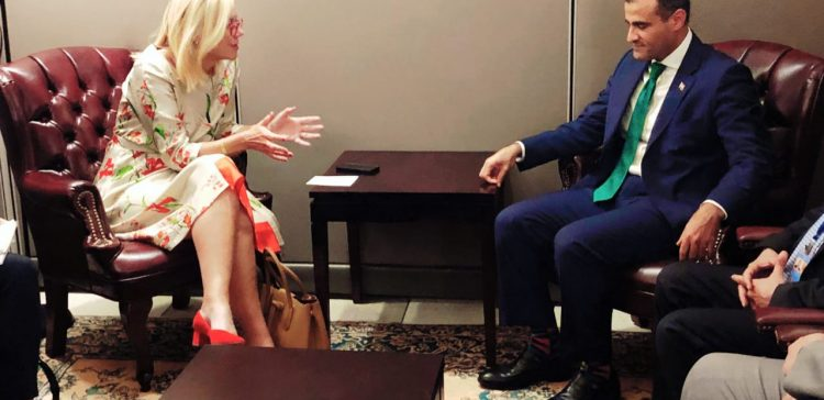 FM, Dutch Trade Minister discuss HRC's discussion on Yemen