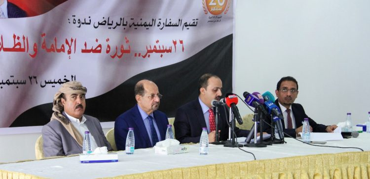 Imamite was behind the Yemeni people's backwardness, says info minister