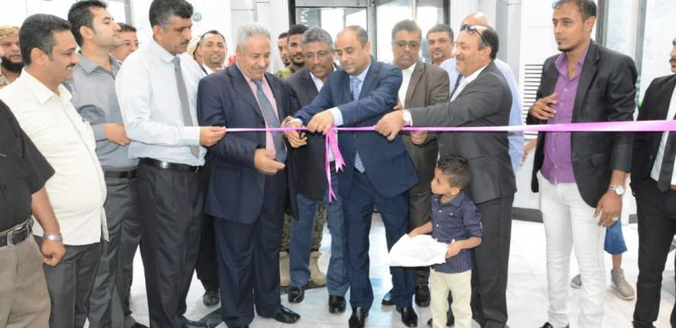 Two branches of the Public Yemeni Bank inaugurated in Aden, Lahj