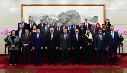 Yemen contributes to Middle East Security Forum in Beijing