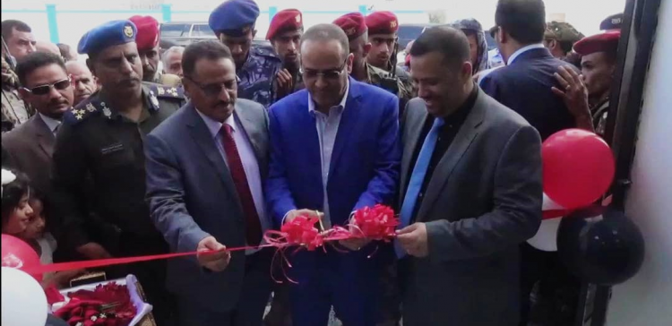 Al-Maysari inaugurates Economic Corporation branch in al-Maharah