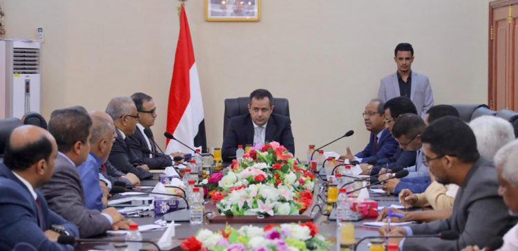 Prime Minister chairs meeting of Aden University board