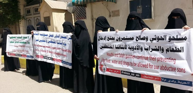 Abductees' Mothers: 168 sick abductees in Houthis prisons denied health care