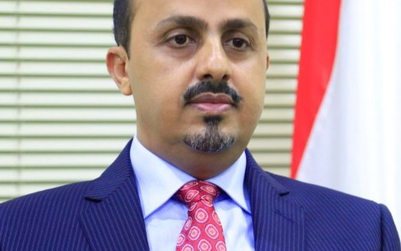 Yemen Info Minister says Houthis handle covid-19 plague the Iranian style